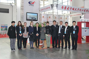 China Feed Industry Exhibition
