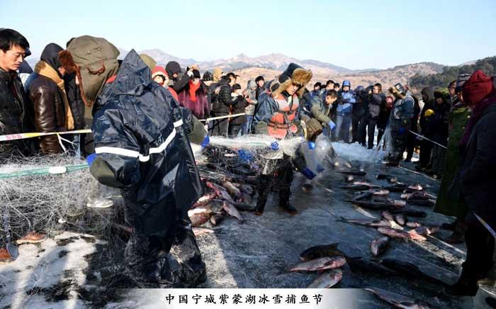 紫蒙湖捕鱼节图片