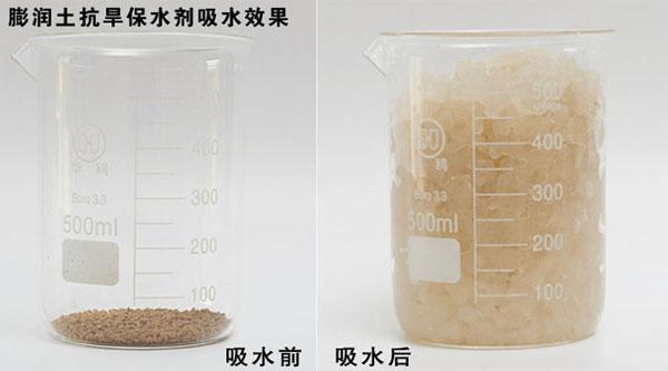 膨润土抗旱保水剂