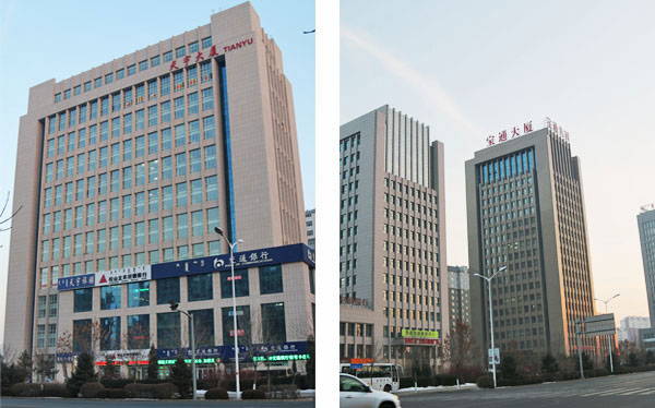 赤峰市天宇大厦