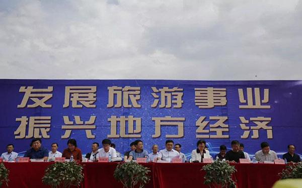 宁城旅游服务中心